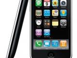 Mobiele telefonie groeit opnieuw binnen Nederland.