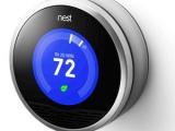 Nest en Essent introduceren nieuwe en slimme thermostaat