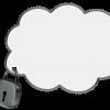 Zscaler breidt partner-ecosysteem verder uit gericht op cloud-first- en mobile-first-bedrijven